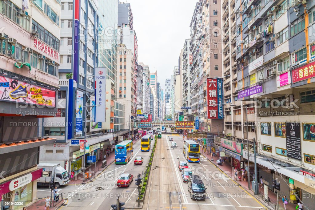 Streets of Hong Kong Island during the day. stock photo