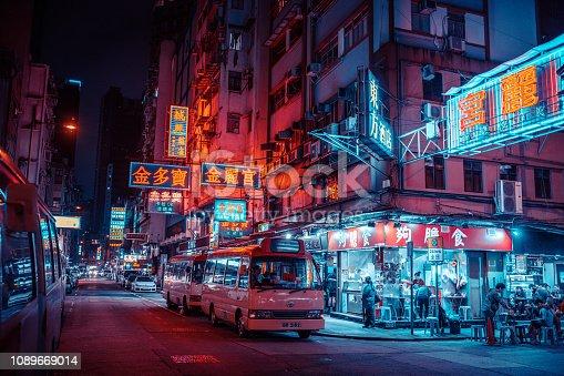 Neon signs at night Hongkong, China