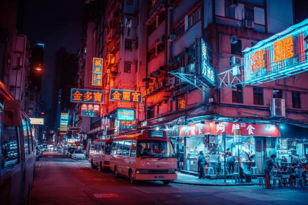 streets of Hongkong at night stock photo
