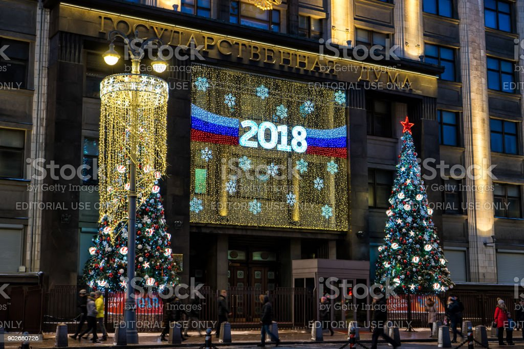 Streets of Moscow in period Christmas and New year holidays royalty-free stock photo