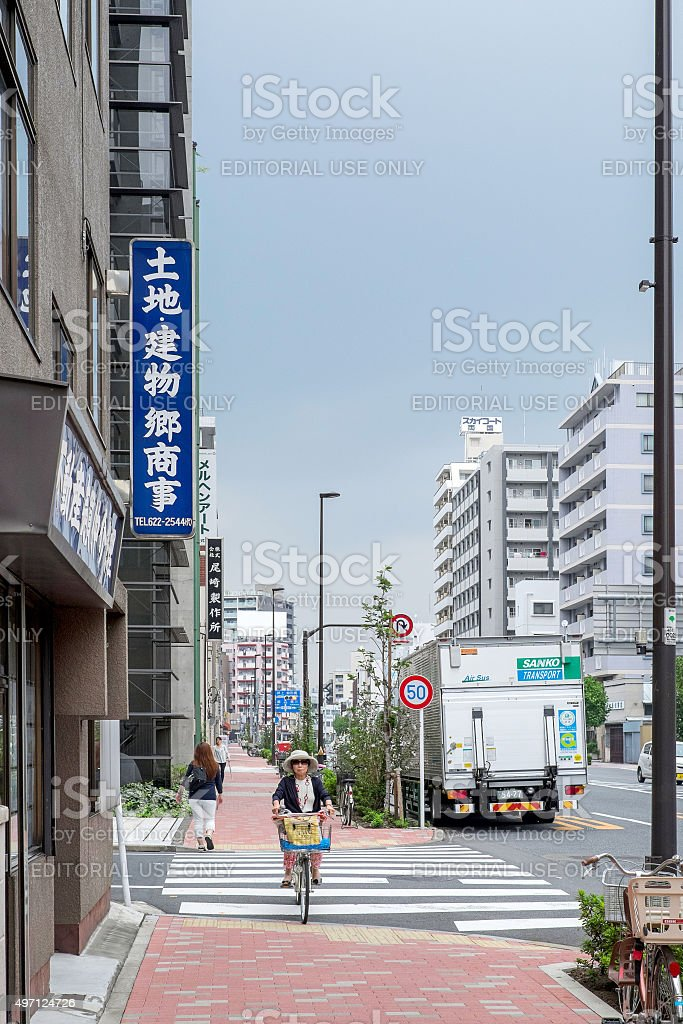 Streets of Tokyo, Japan stock photo