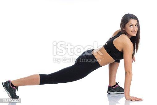 istock Stretching 533700802