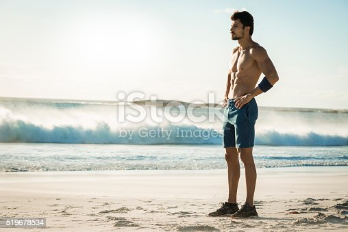519676858 istock photo strong man taking a break 519678534