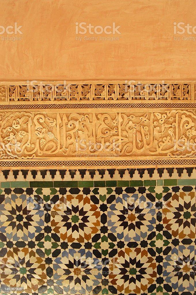 Stucco at Ben Youssef Medrassa in Marrakech stock photo