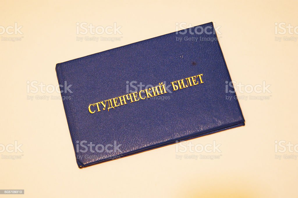 student card, white background, document, study, education,...