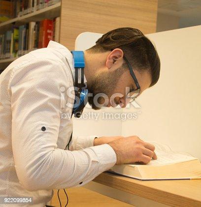 istock Student working 922099854