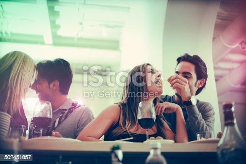 istock Students having fun at night in club 502451857