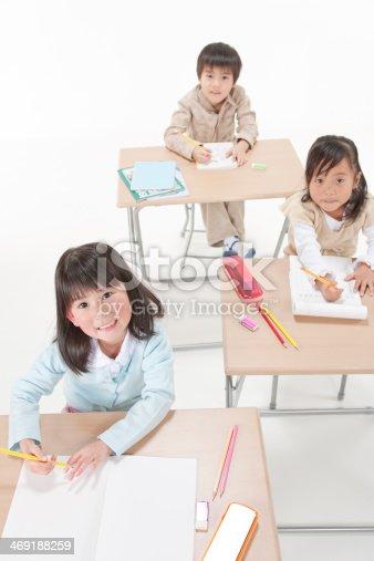 470761441 istock photo Studying children 469188259