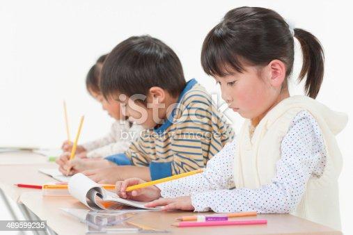 470761441 istock photo Studying children 469599235