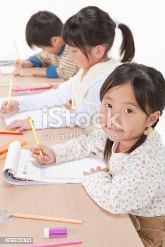 470761441 istock photo Studying children 469603303