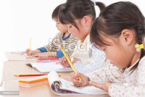 470761441 istock photo Studying children 469603315