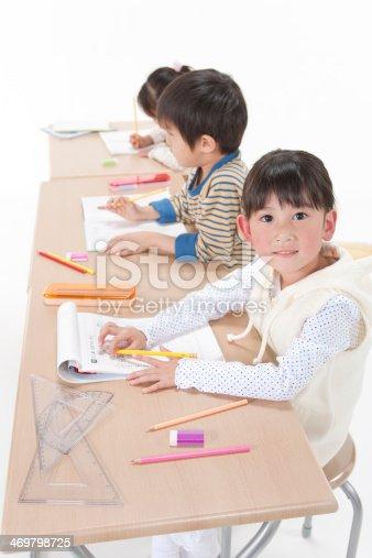 470761441 istock photo Studying children 469798725