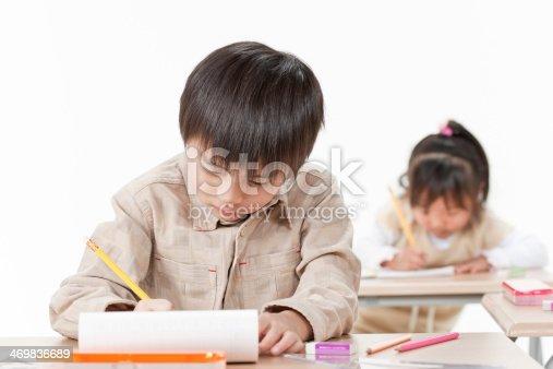 470761441 istock photo Studying children 469836689