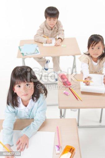 470761441 istock photo Studying children 469837103