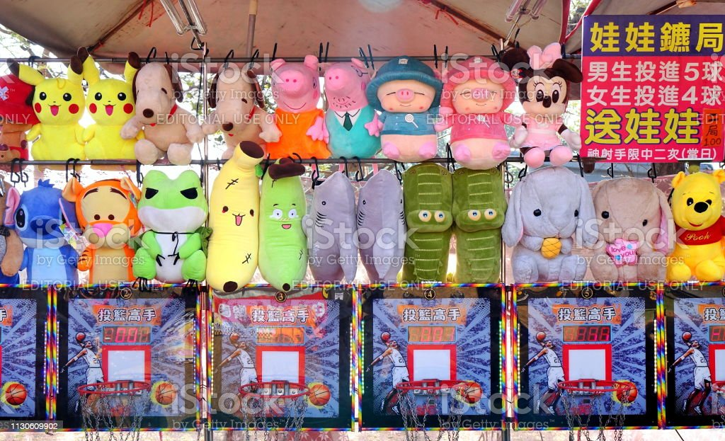 Stuffed Animals and Cartoon Characters stock photo