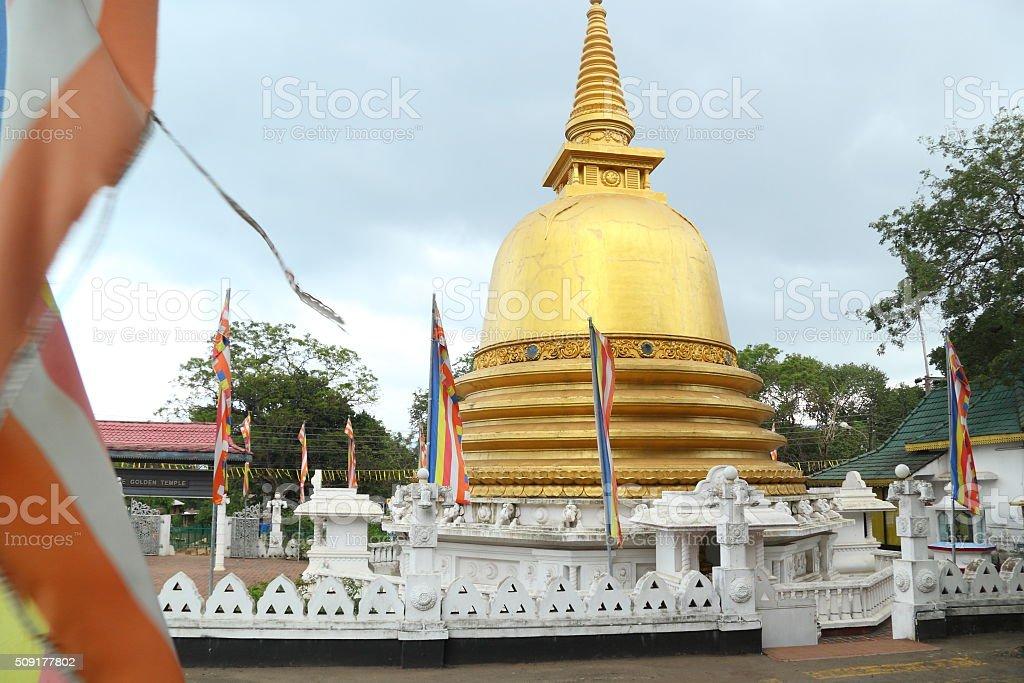 Stupa of Dambulla Temple in Sri Lanka stock photo