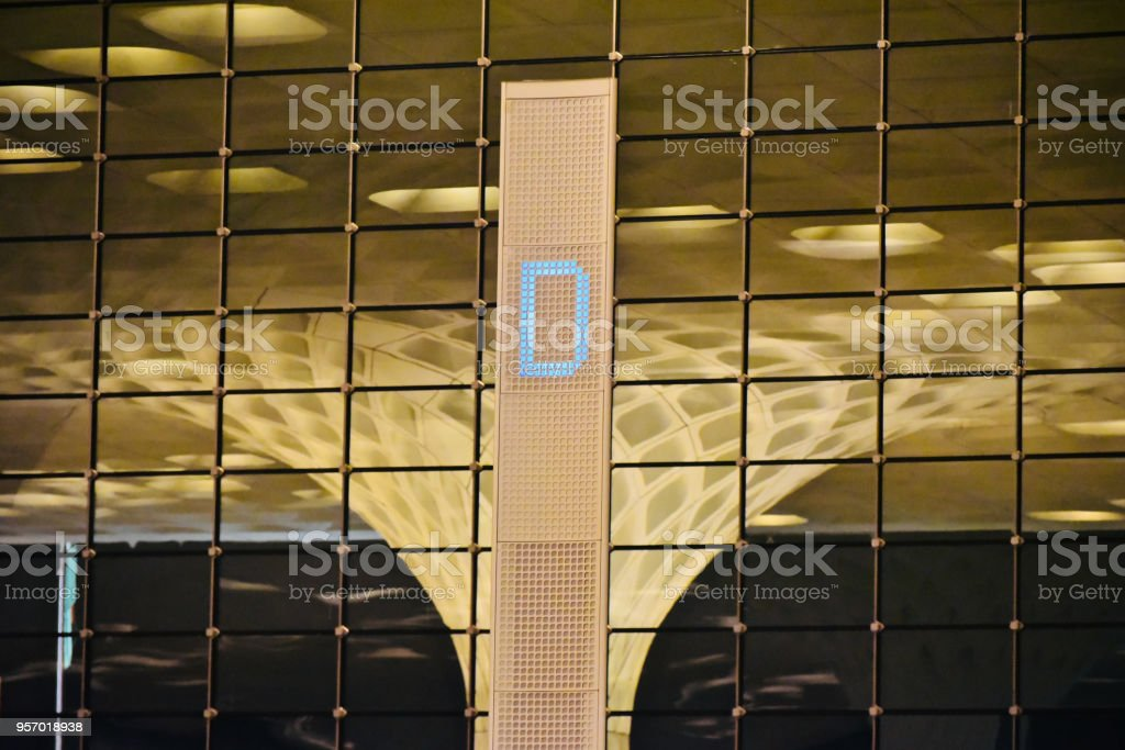 Stylish interior decoration of a large building photograph royalty-free stock photo