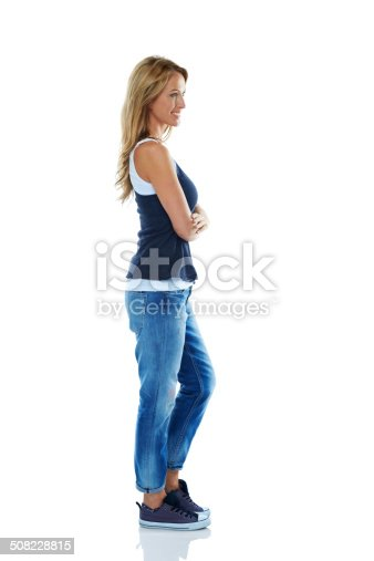 istock Stylish young woman looking at empty copyspace 508228815