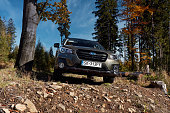 istock Subaru Outback with permanent all-wheel drive on the mountain roads. Model 2019, 175 hp engine 1223431428