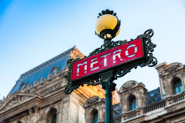 subway sign - париж франция стоковые фото и изображения
