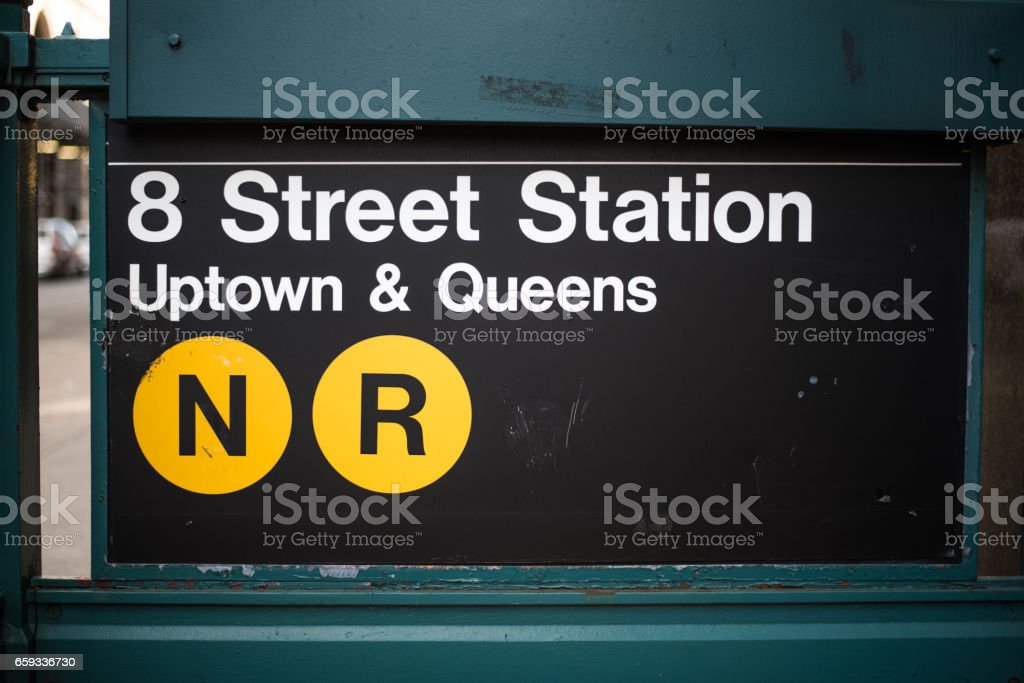 MAT Subway sign,8 Street station, New York City, USA stock photo