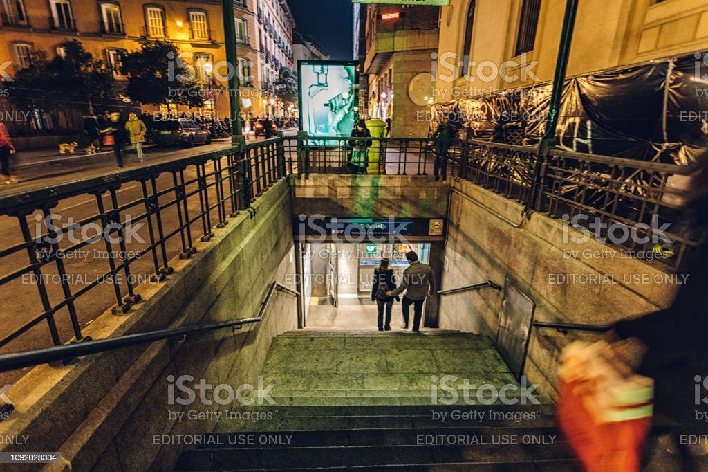 subway station at night in Madrid stock photo