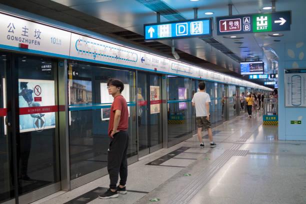 U-Bahn-Station in Peking – Foto