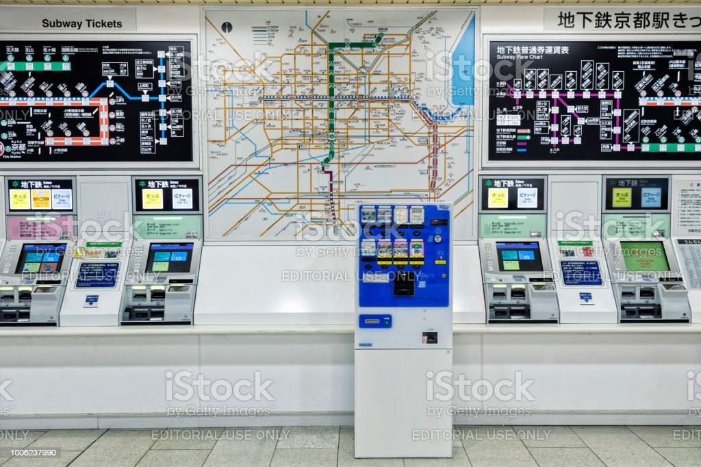 Kyoto Subway Map Vector.Subway Station In Kyoto Automatic Ticket Machines Japan Stock Photo