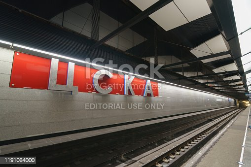 1166703050 istock photo CSKA subway station in Moscow 1191064000