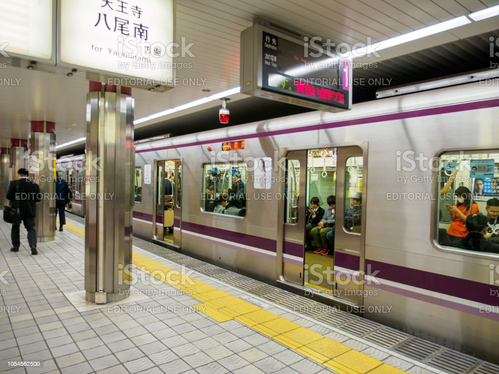 Subway Train At Namba Station Osaka Japan Stock Photo Download
