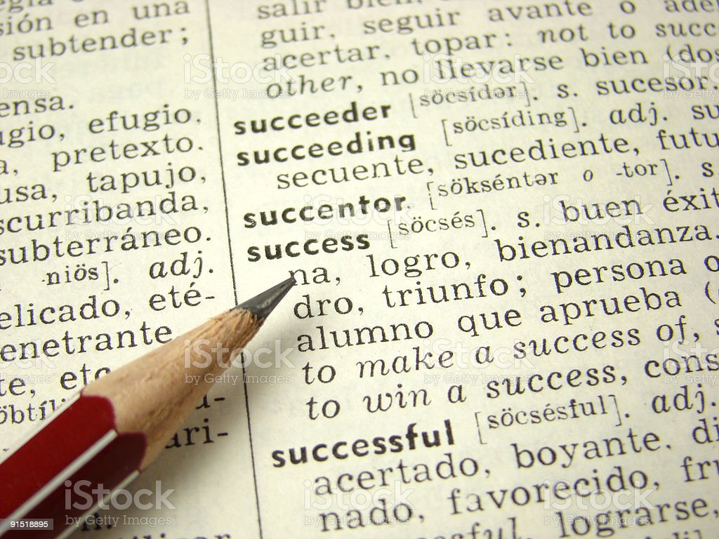 'success' word in dictionary stock photo