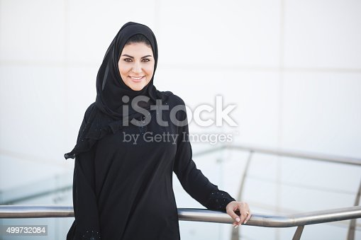 istock Successful Arab Businesswoman Outside Office Building 499732084