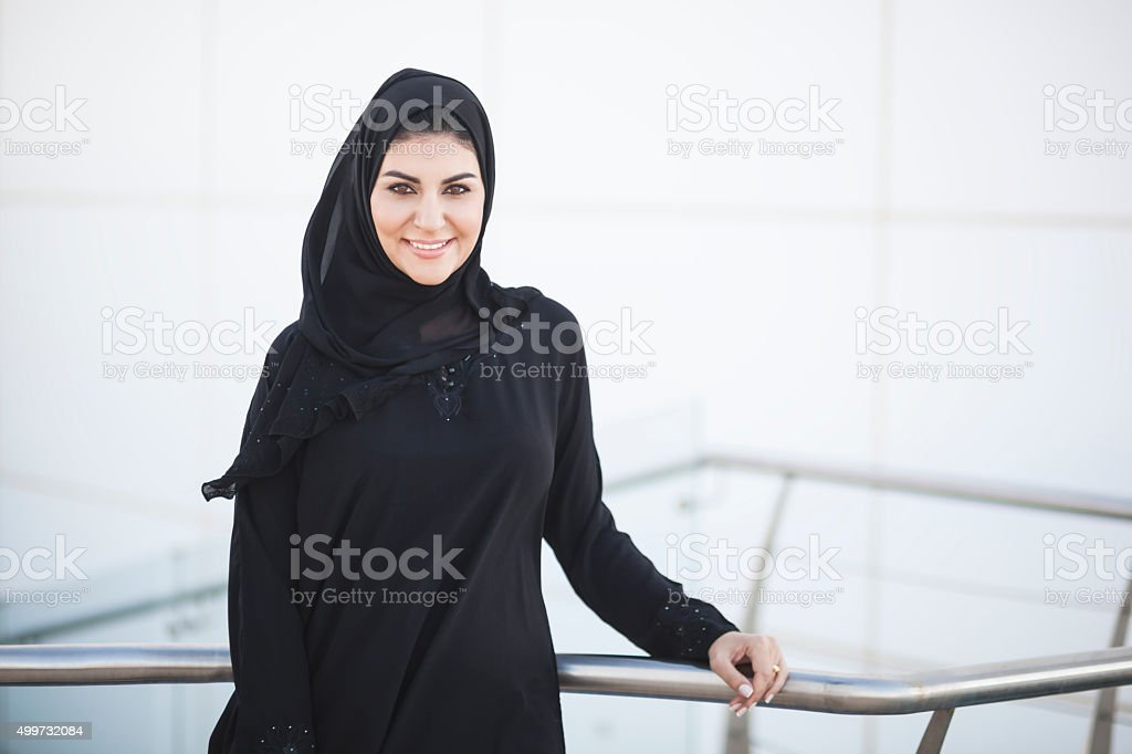 Successful Arab Businesswoman Outside Office Building stock photo