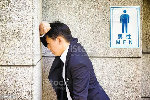 Suffering japanese businessman rests against wc wall feeling sick picture id489733728?b=1&k=6&m=489733728&s=612x612&h=vpp9 eplhbq5tfjlgcix7pkwfew0otk4g6fn0njwfpe=