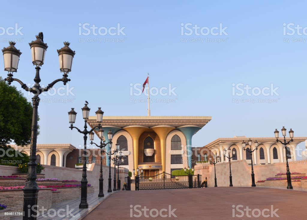 Sultan Palace in Muscat, Oman stock photo