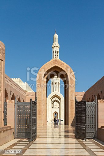 View of Sultan Qaboos Grand Mosque in Muscat, Oman