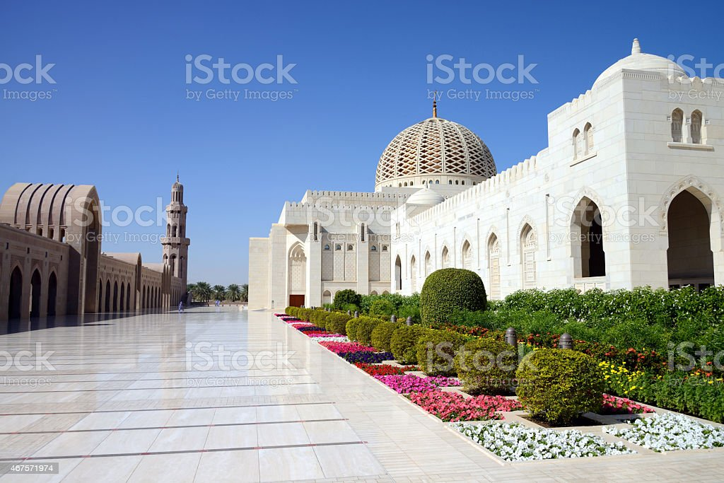 Sultan Qaboos Grand Mosque, Muscat, Oman royalty-free stock photo