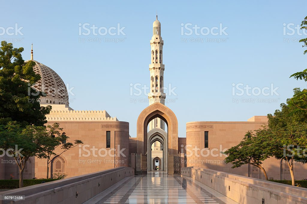 Sultan Qaboos Grand Mosque stock photo