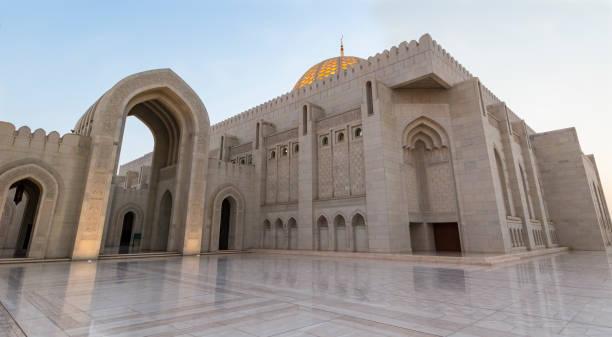 sultan-quabus-moschee - maskat stock-fotos und bilder