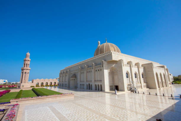 Sultan Qaboos Mosque, Muscat, Oman stock photo