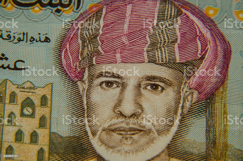 Sultan Qaboos on Oman 10-rial note stock photo