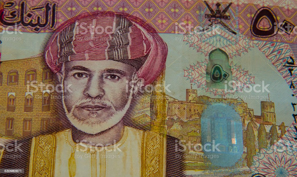 Sultan Qaboos on Oman 50-rial note stock photo
