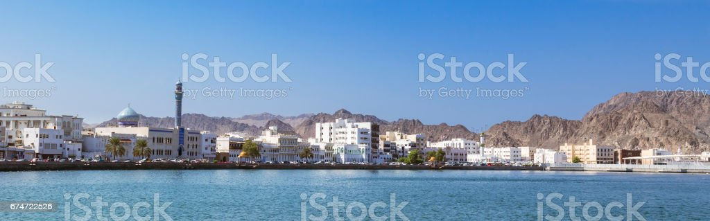Sultan Qaboos Port, Oman stock photo