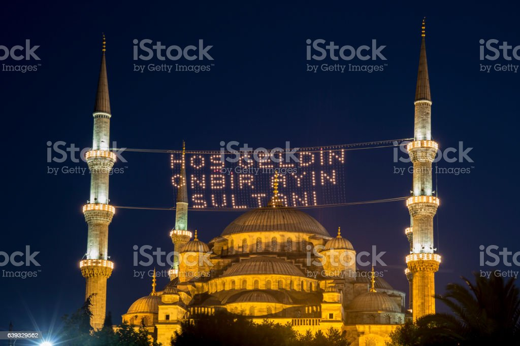 Sultanahmet Mosque in Istanbul, Turkey stock photo