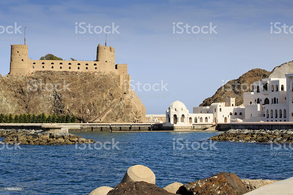 Sultan's Palace complex with Al-Jalali fort in Old Muscat stock photo