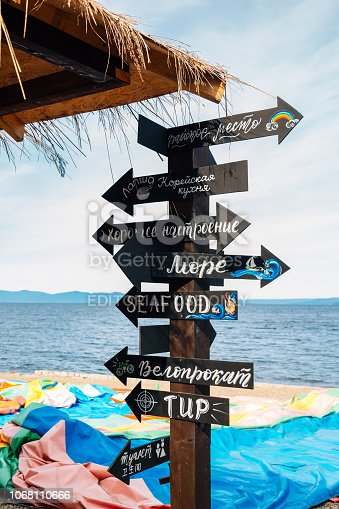 istock Summer beach and wooden arrow signboard for restaurant and cafe in Vladivostok, Russia 1068110666