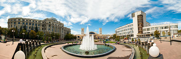 Summer day panorama of the station square in Kharkiv stock photo