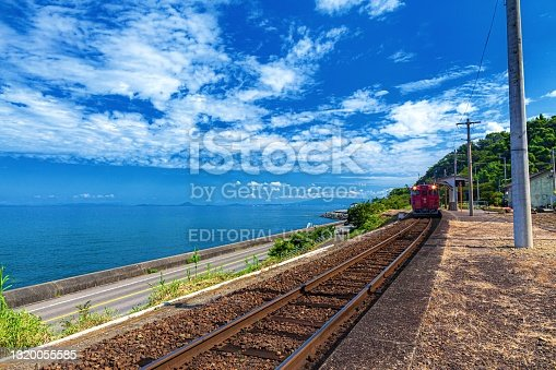 istock Summer scenery at Shimonada station in Ehime prefecture, Japan 1320055585