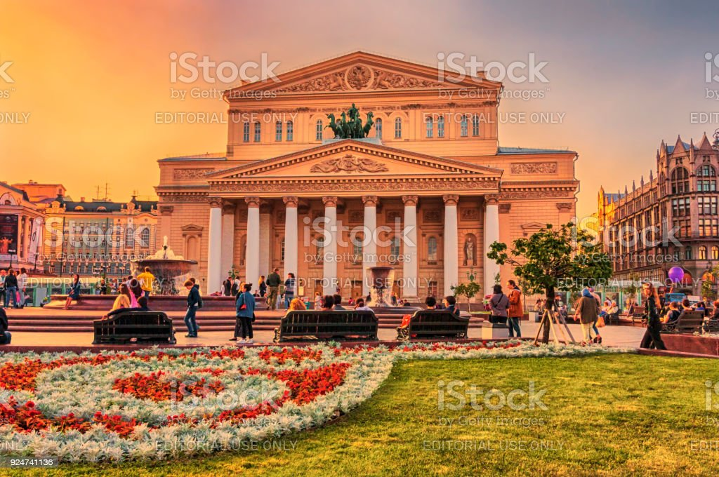 Summer sunset at Bolshoi Theatre stock photo
