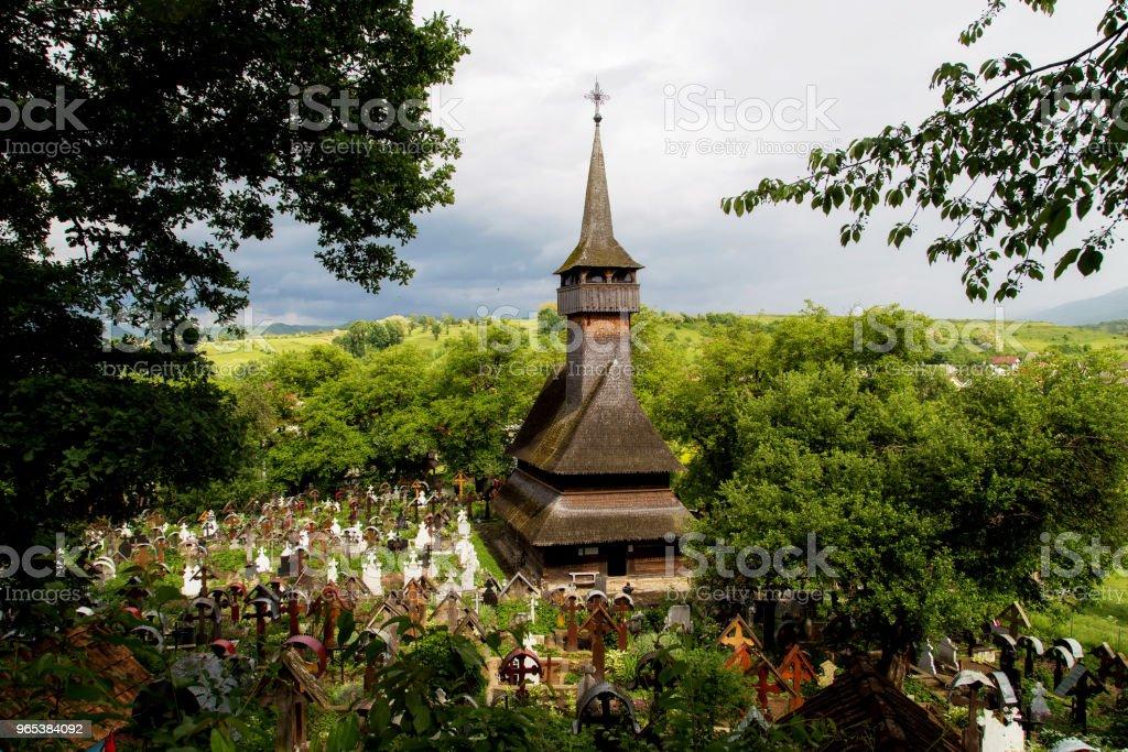 Barsana 수도원의 여름 보기 - 로열티 프리 0명 스톡 사진
